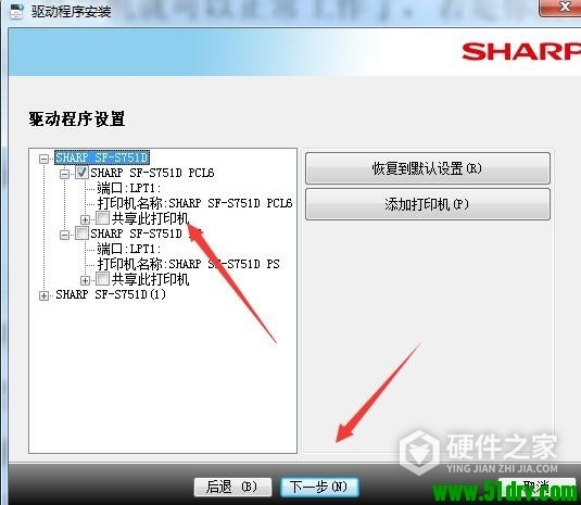 夏普Sharp MX-B7581D复合机驱动 v0.1.003官方版